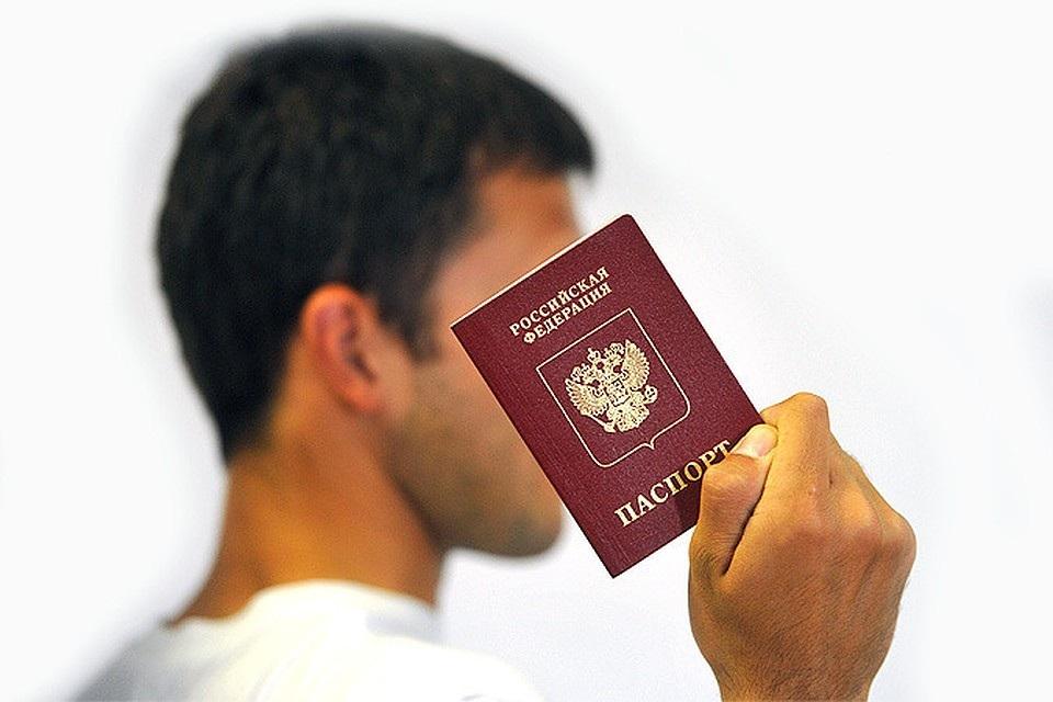 Преимущества российского гражданства