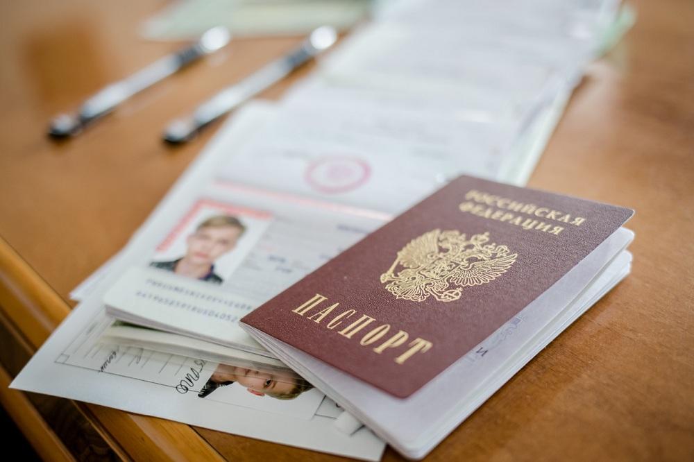 Преимущества российского паспорта