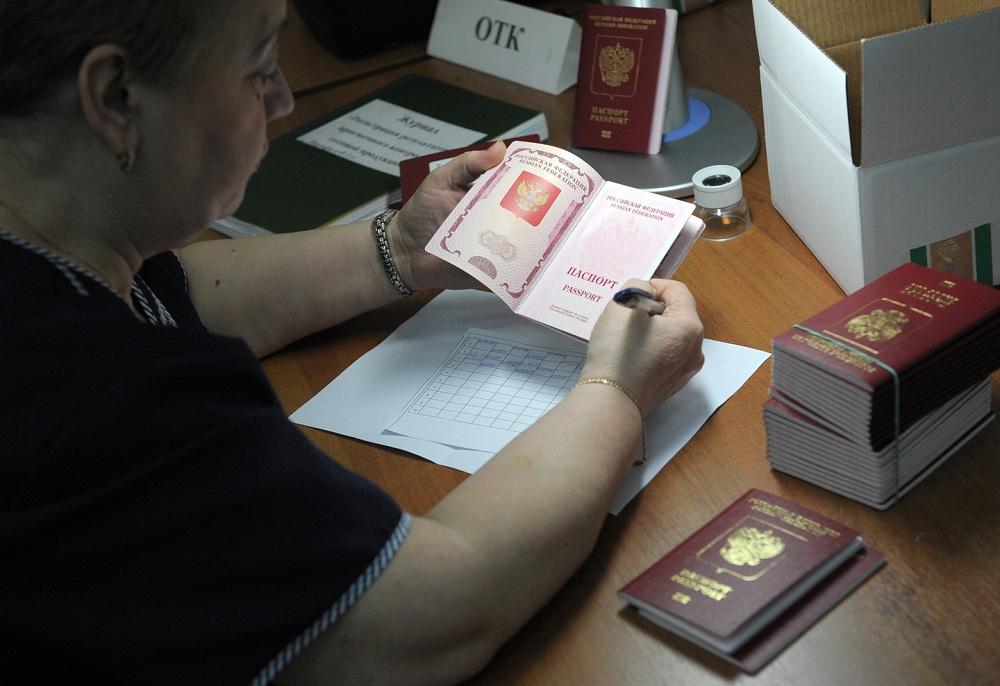 Проблемы при оформлении загранпаспорта
