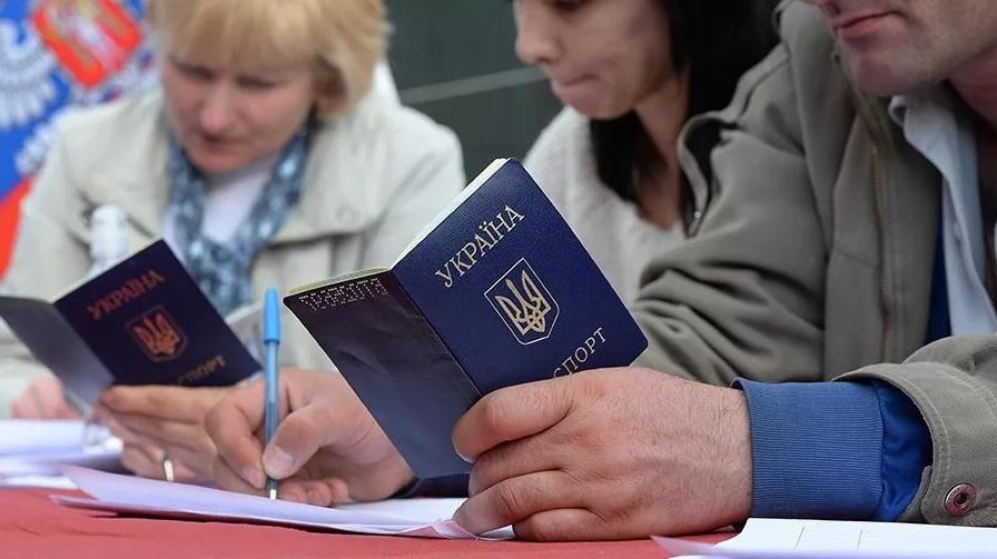 Процесс отказа от гражданства РФ