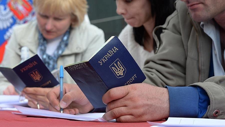 Воссоединение семьи в России для граждан Украины