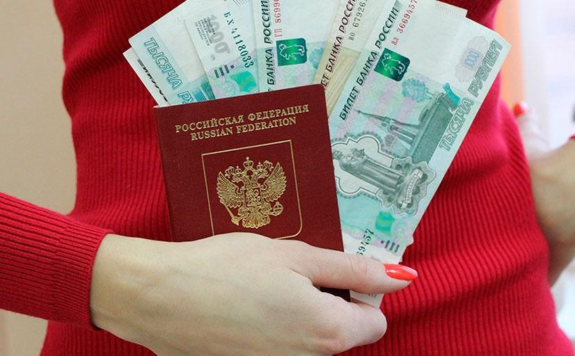 Возвращение госпошлины за паспорт