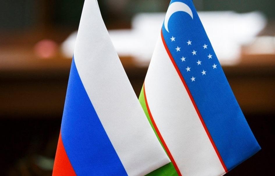 Жизнь русских в Узбекистане