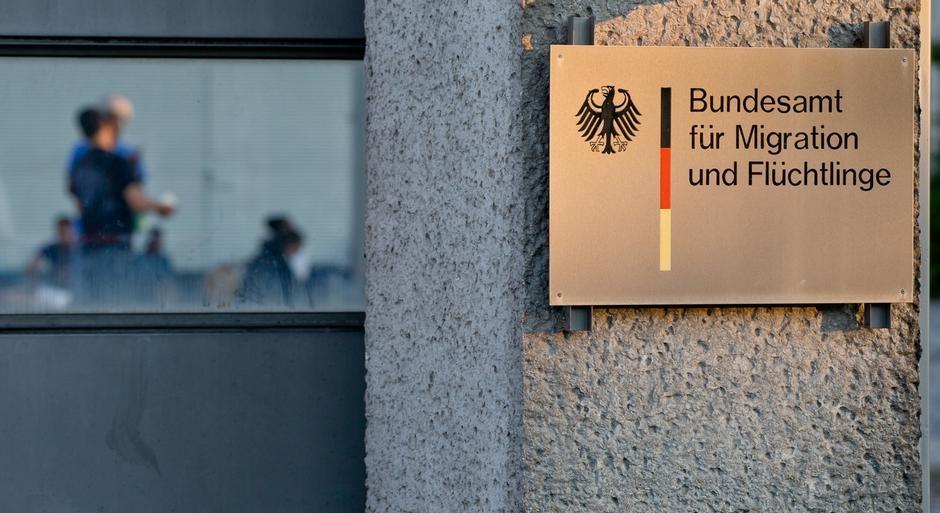 Федеральное ведомство по вопросам миграции Германии