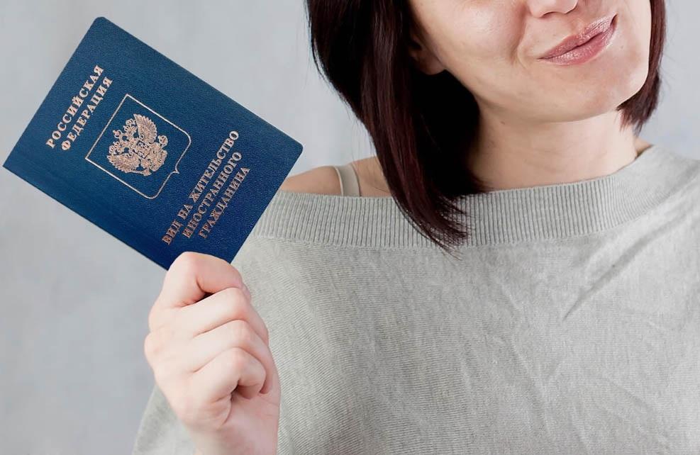 Как продлить вид на жительство в России