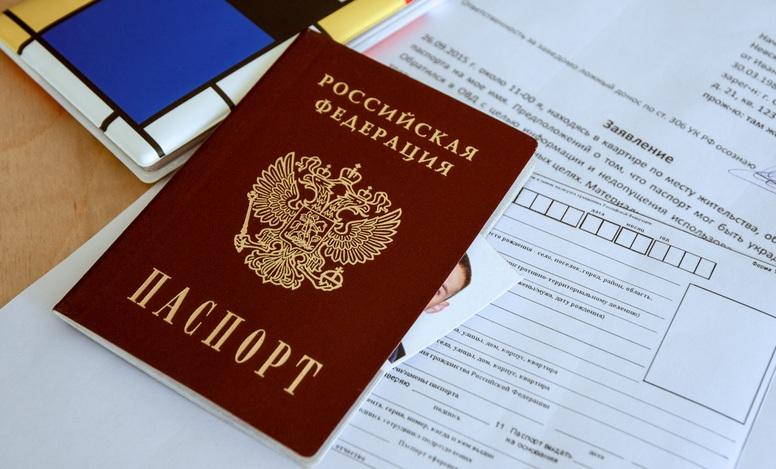 Обмен просроченного паспорта