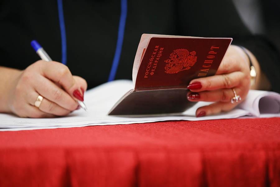 Оформление замены паспорта в регионах