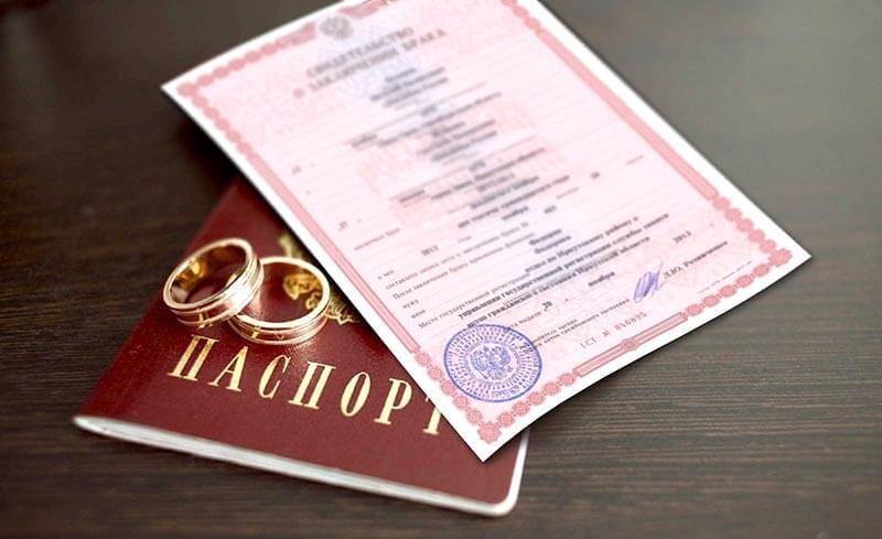 Основания для замены паспорта РФ