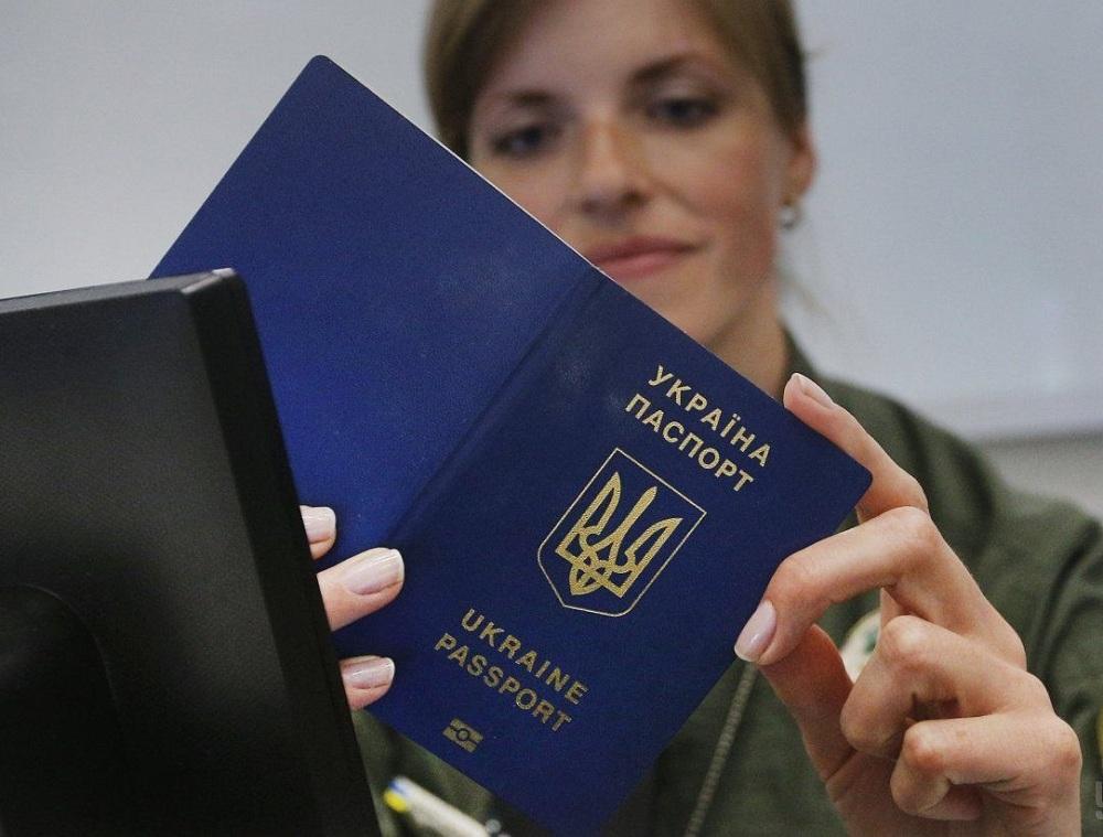 Ответственность за двойное гражданство в Украине