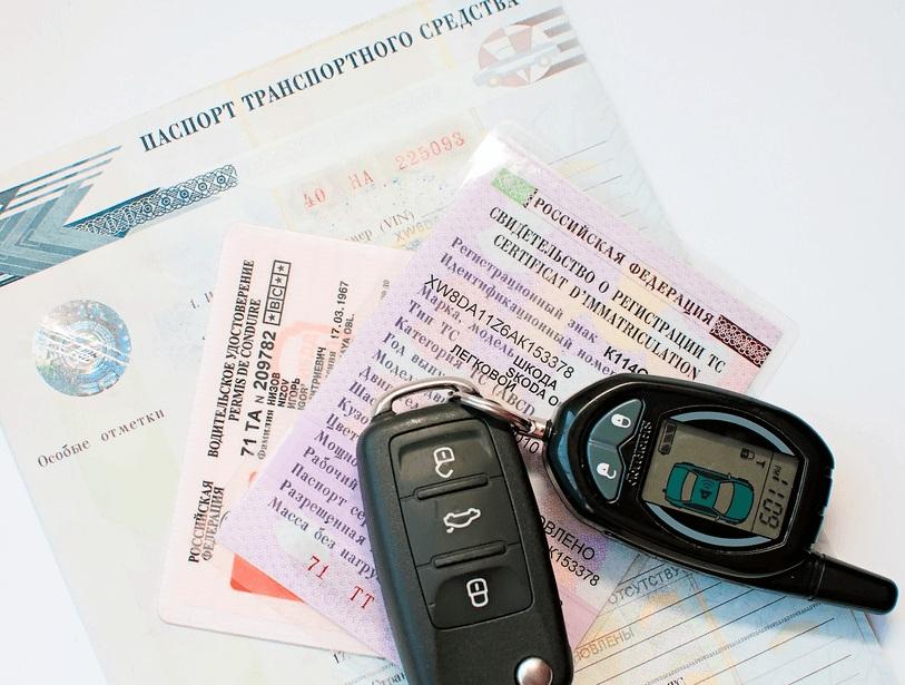Пакет документов для пересечения границы с Латвией на машине