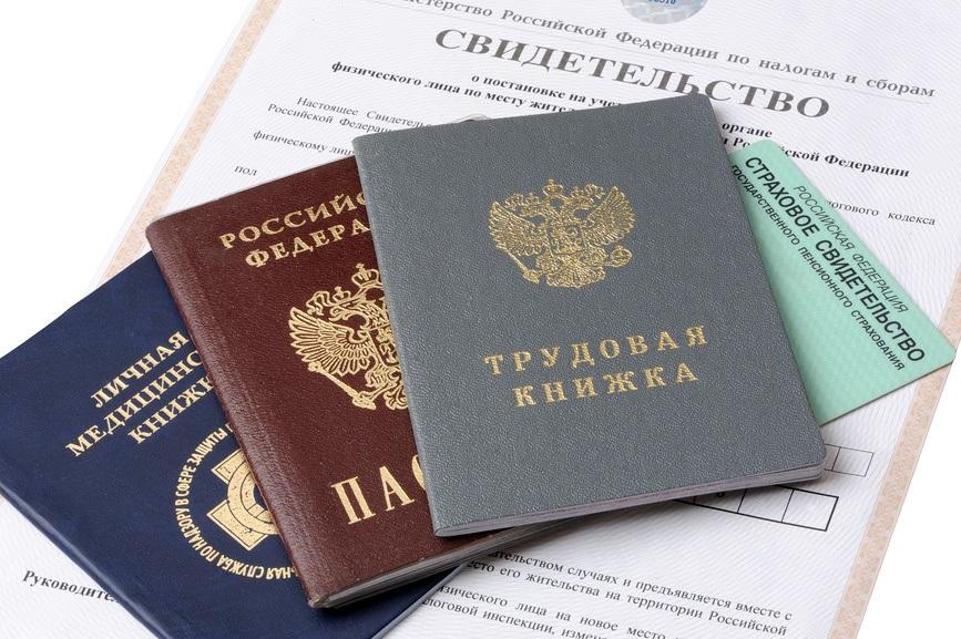 Пакет документов для работы в органах МВД