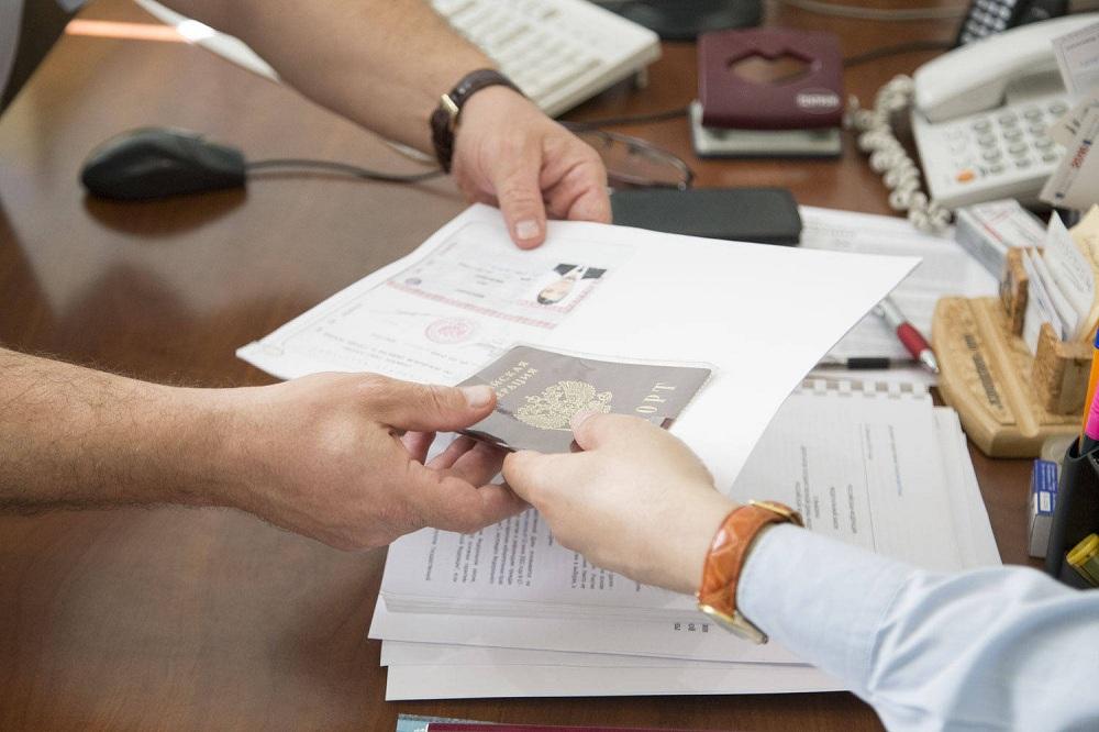 Подача документов в государственные структуры