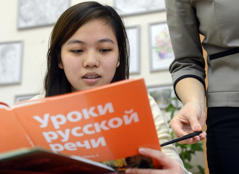 Подготовка к тестированию по русскому для иностранцев
