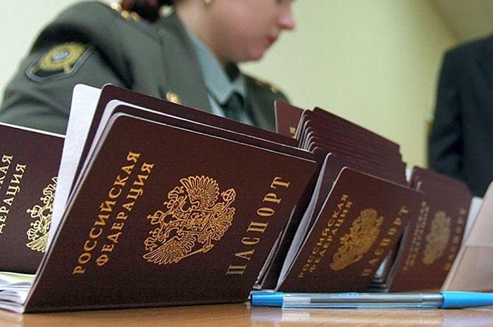 Получение паспорта через ГУВМ МВД