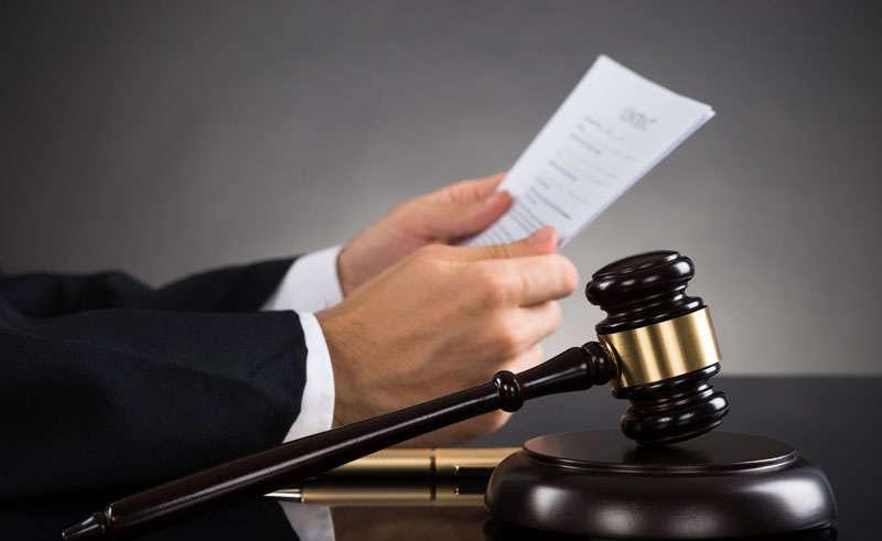 Порядок обжалования решения об отказе в гражданстве РФ