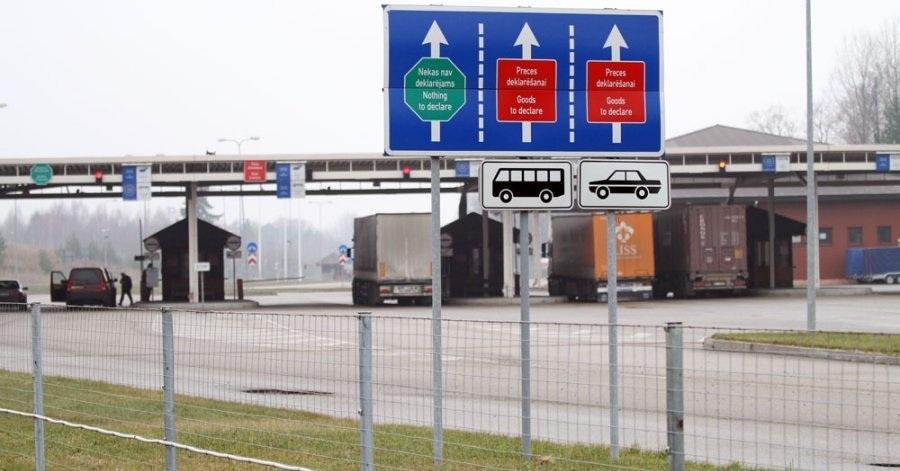 Порядок пересечения границы с Латвией