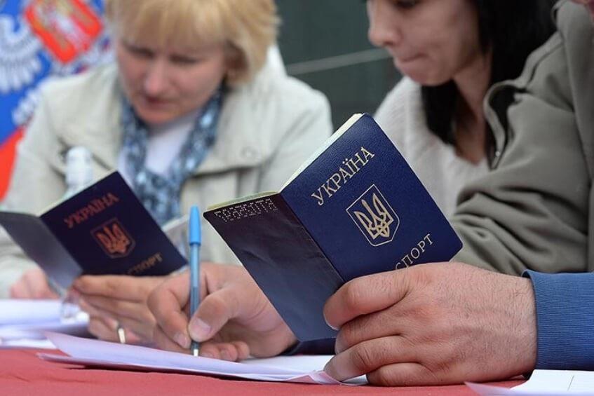 Продление ВНЖ для жителей Украины