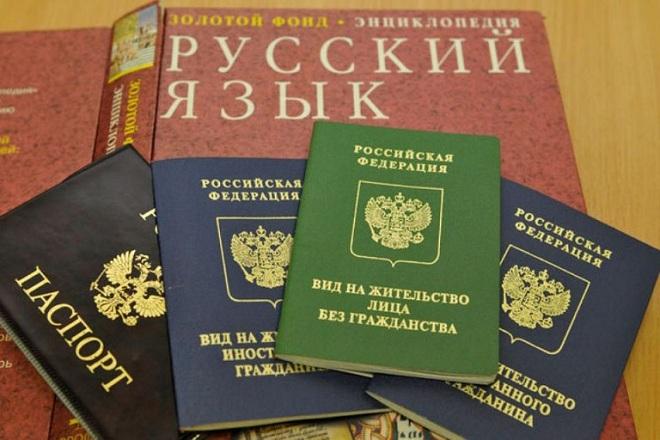 Продление ВНЖ в России