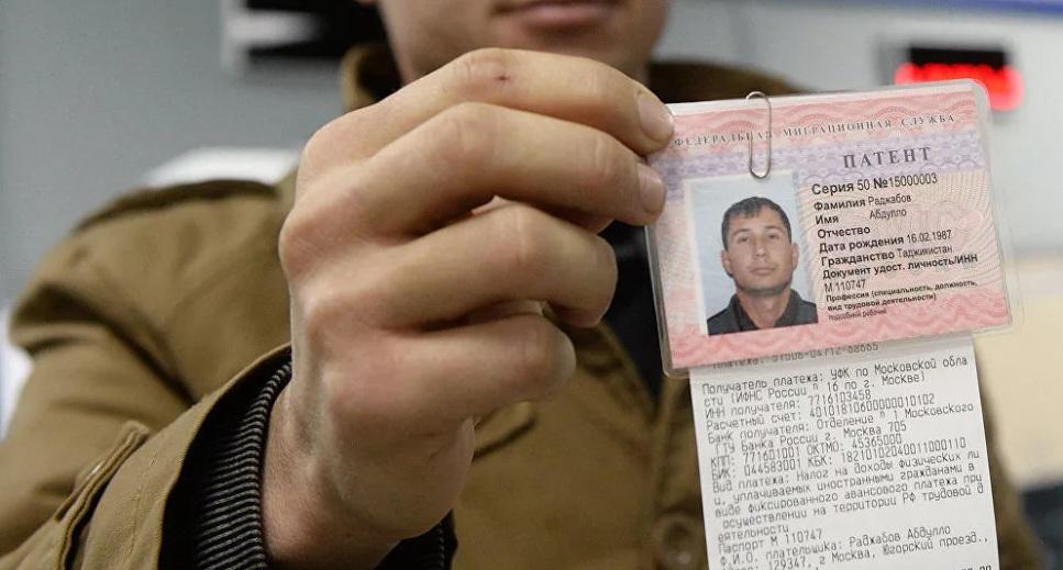 Продление временной регистрации иностранным гражданам в РФ
