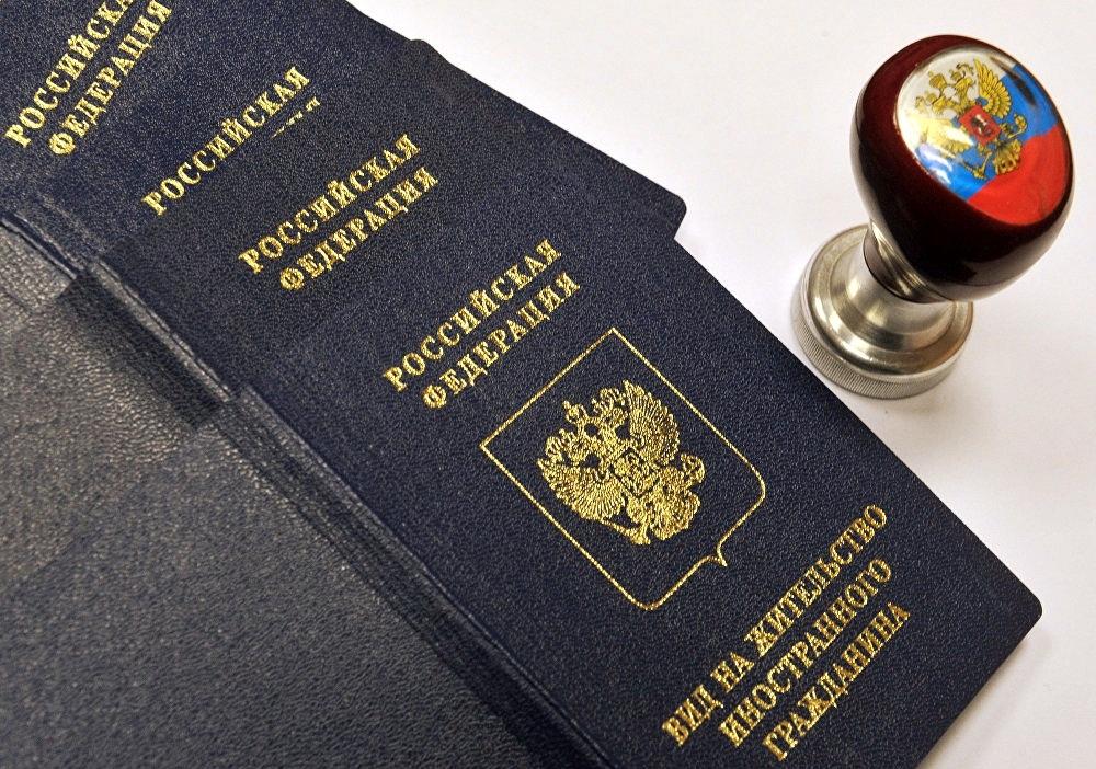 Пролонгация вида на жительство в России