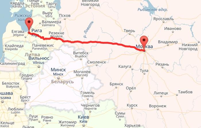 Расстояние от Москвы до латвийской столицы