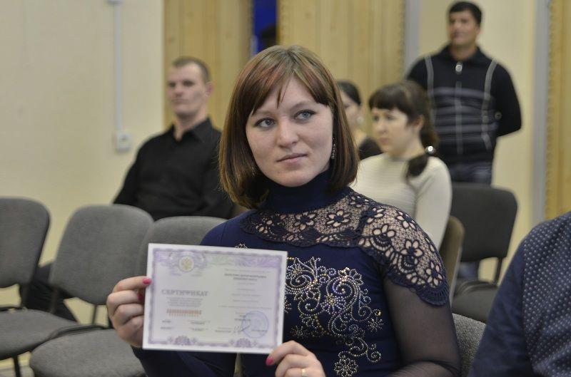 Результаты тестирования по русскому языку для мигрантов
