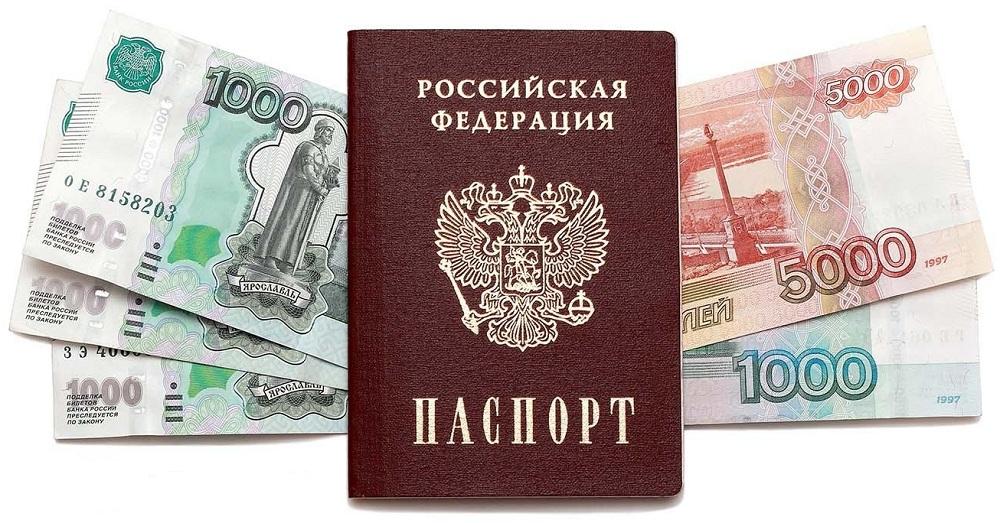 Установленный штраф за просроченный паспорт гражданина РФ