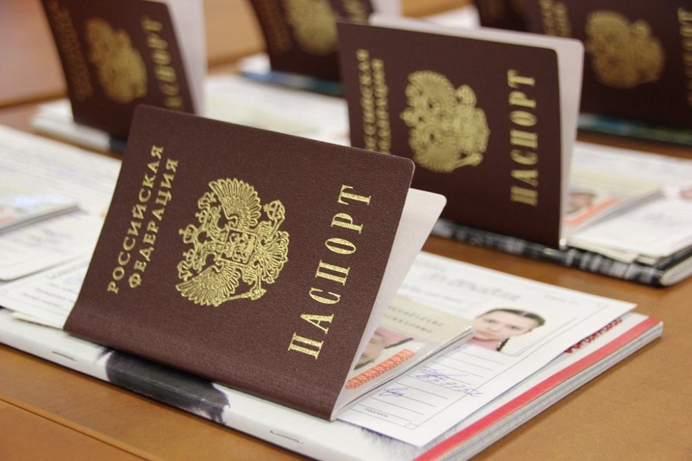 Сроки действия регистрации для россиян