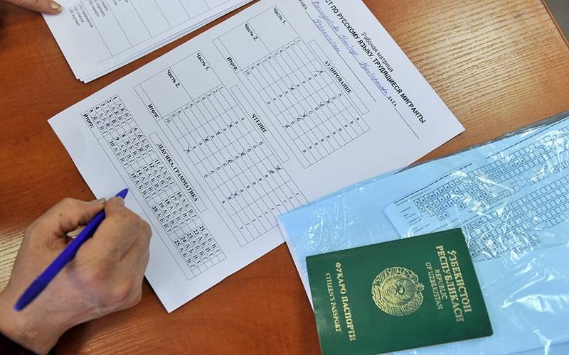 Тесты по русскому языку для иностранных граждан