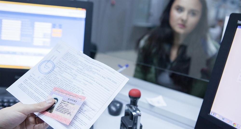 Условия выдачи патента на работу