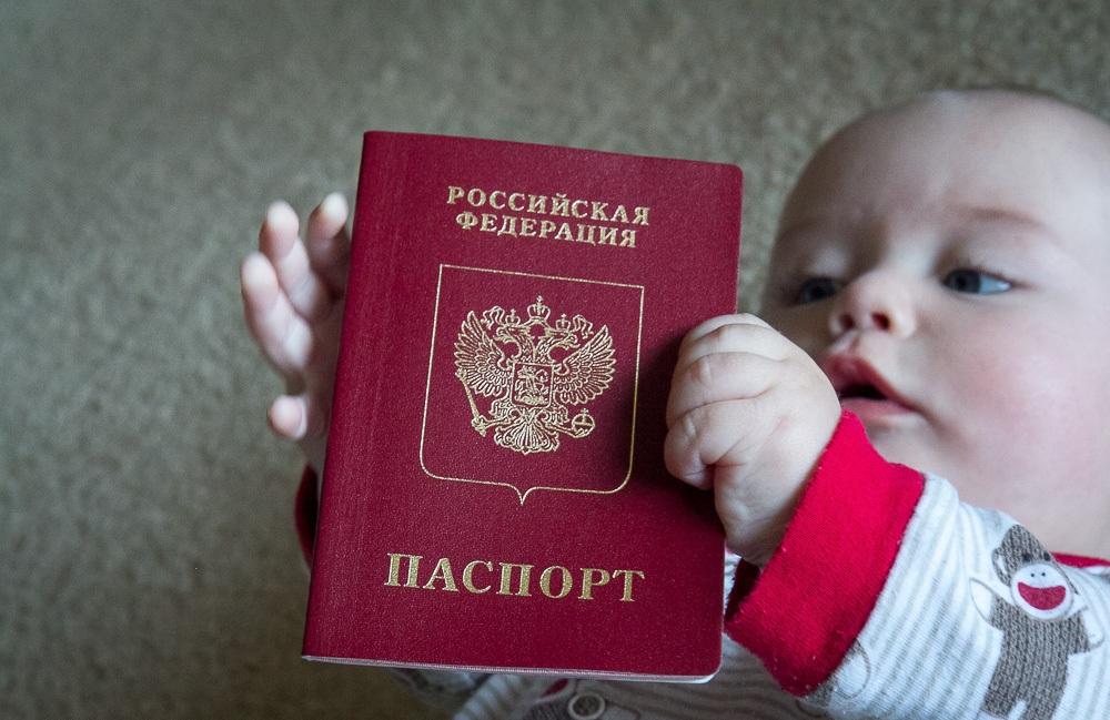 Закон о гражданстве для детей