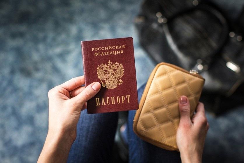 Замена паспорта в другом городе