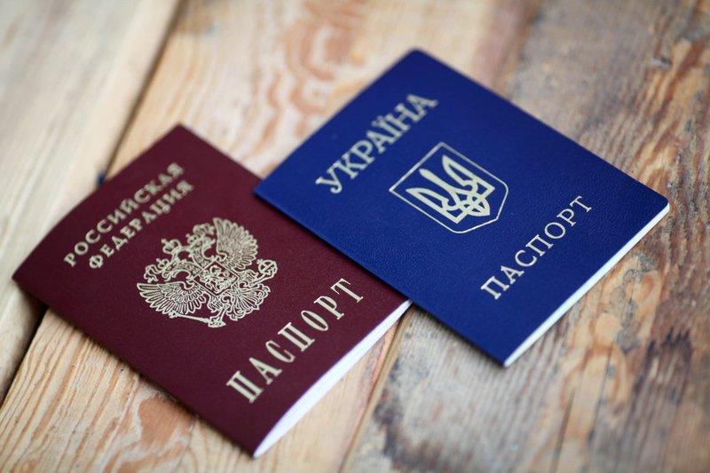 Двойное гражданство РФ и Украины
