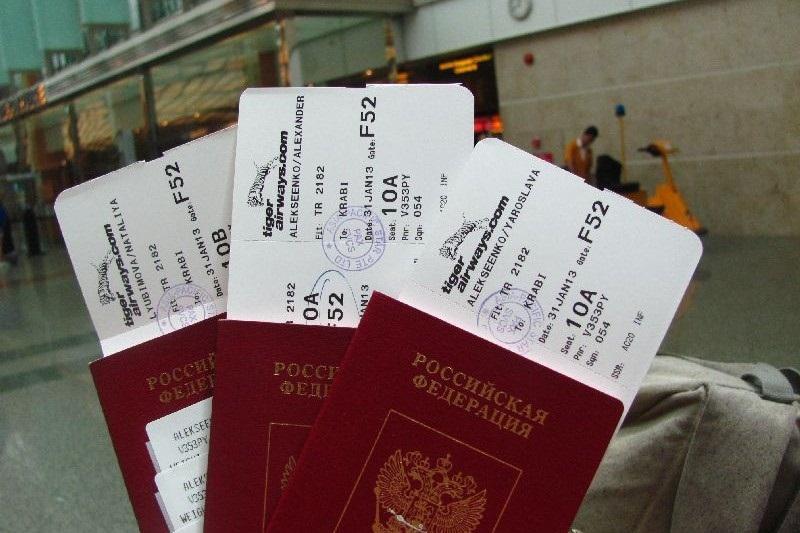 Авиабилет с паспортными данными