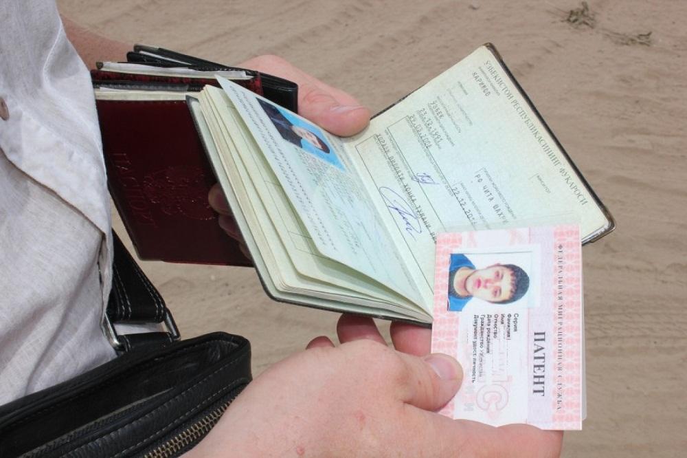 Иностранный гражданин