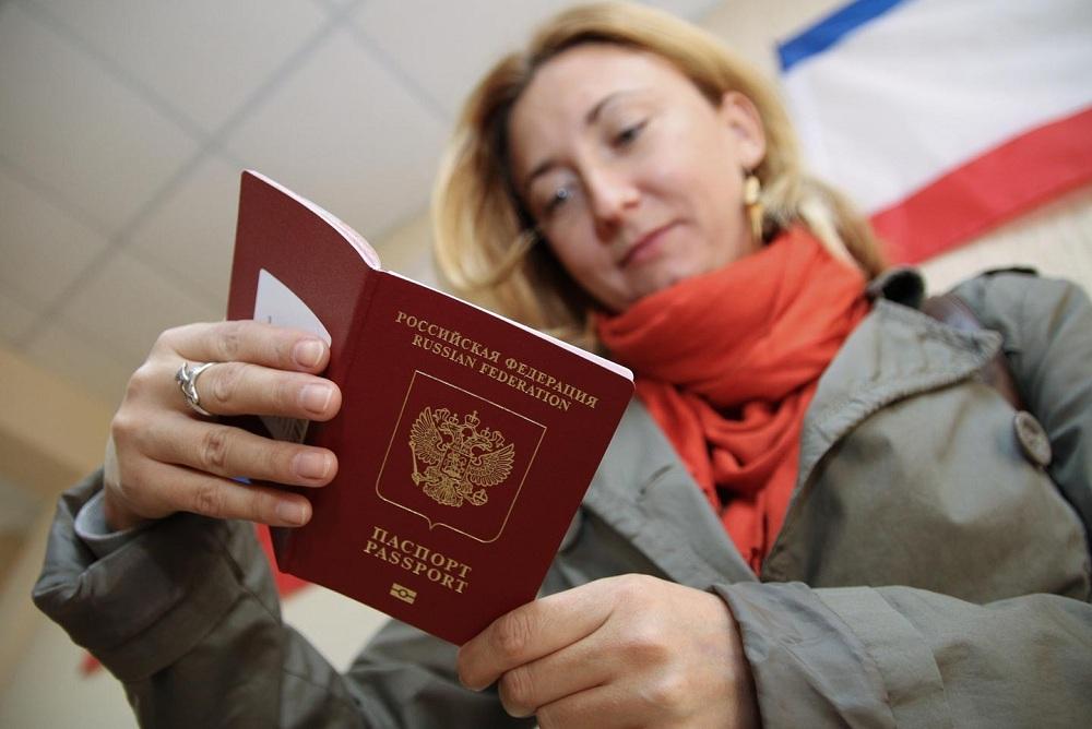 Оформление загранпаспорта не по месту жительства