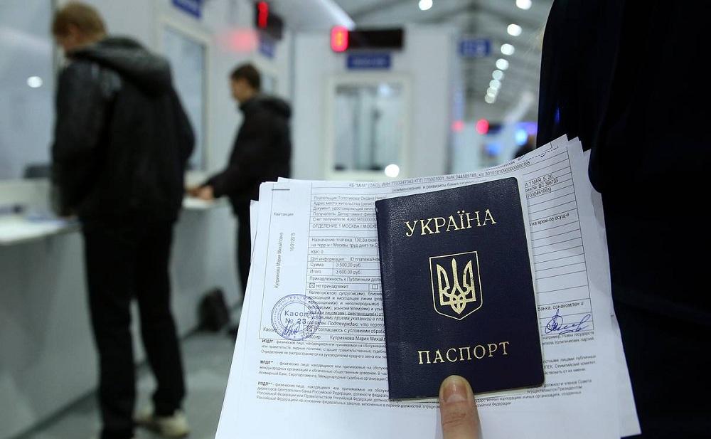 Особенности трудоустройства украинцев