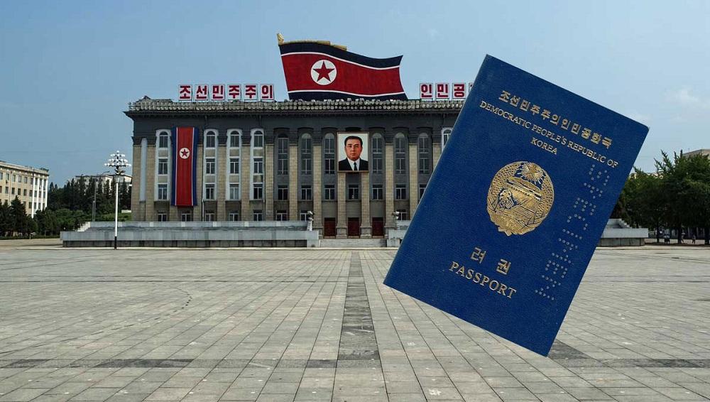 Паспорт КНДР