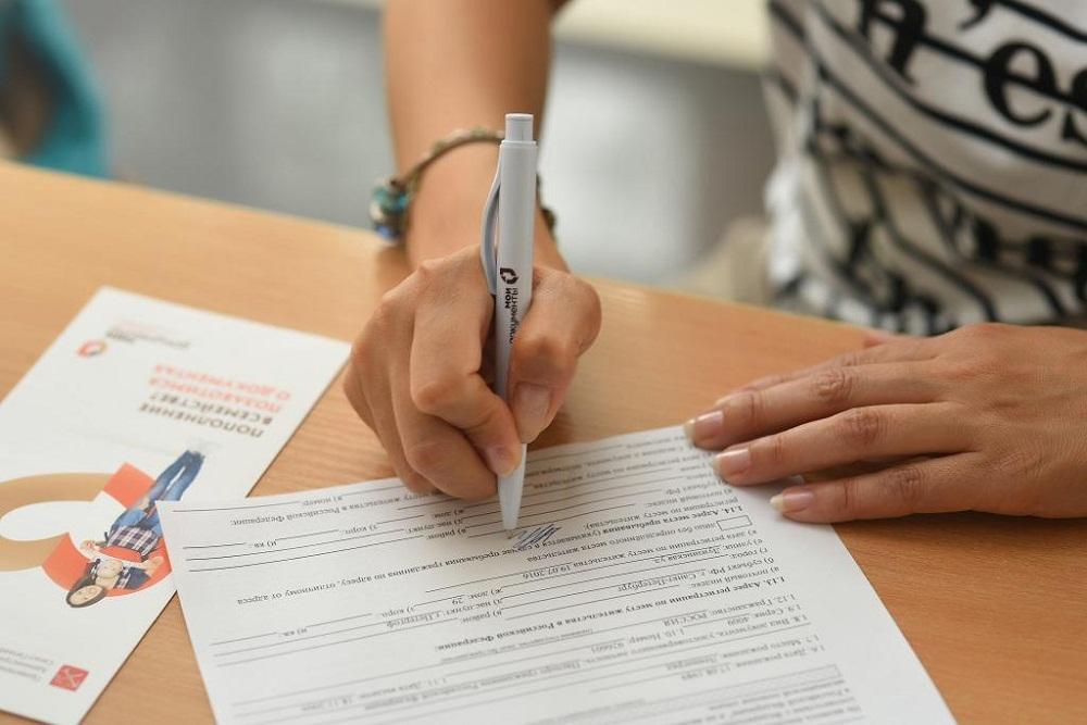 Подача заявления на временное удостоверение личности