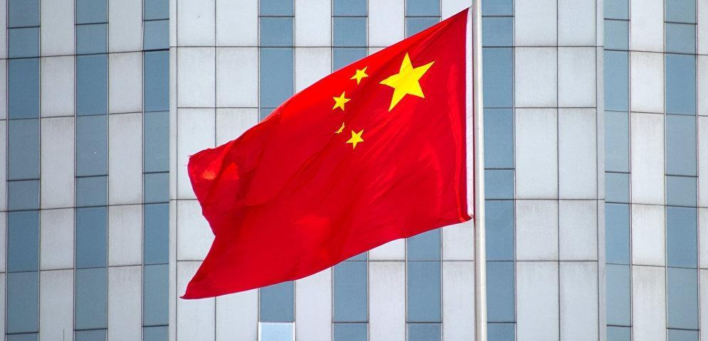 Посольство КНР
