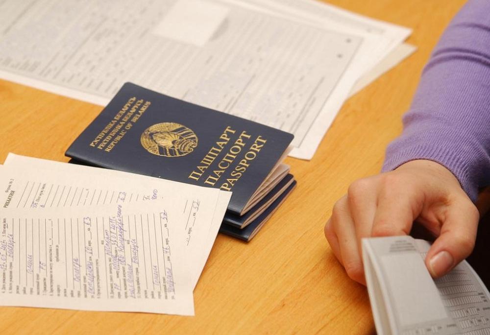 Регистрация по РВП по месту пребывания