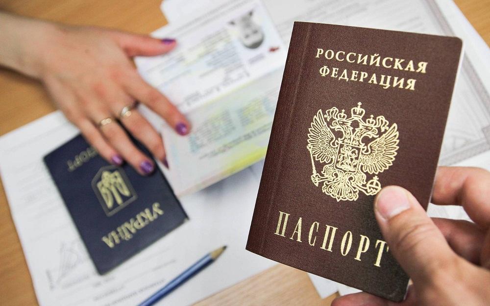 Статус НРЯ для граждан Украины