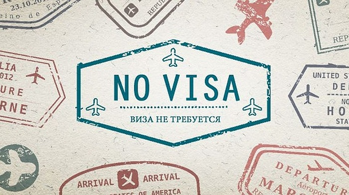 Условия безвизового въезда в Россию
