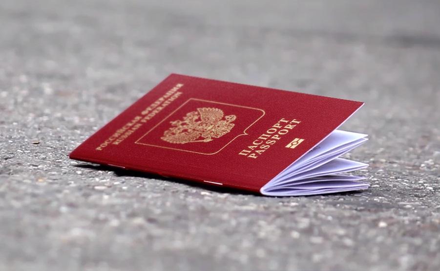 Утерян загранпаспорт