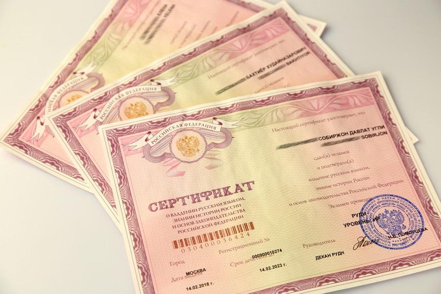 ВНЖ и РВП для носителей русского языка