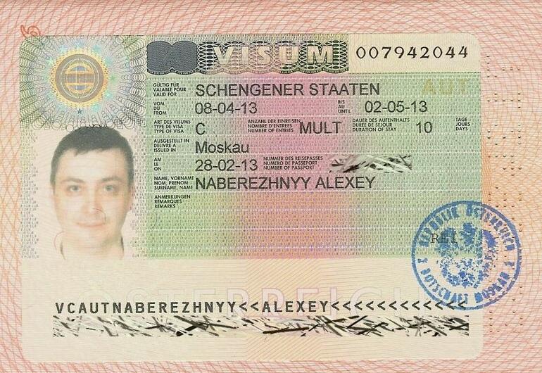 Виза С в Австрию