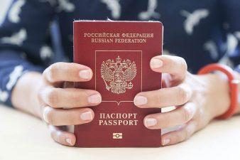 Загранпаспорт в Севастополе