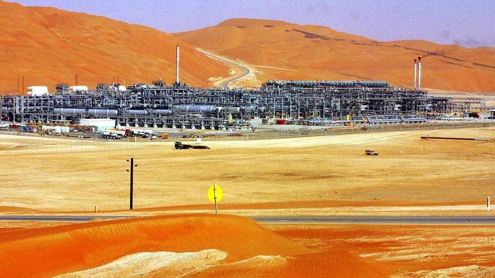Аль-Гавар в бассейне Персидского залива