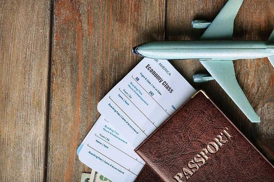 Авиабилеты при оформлении визы в США