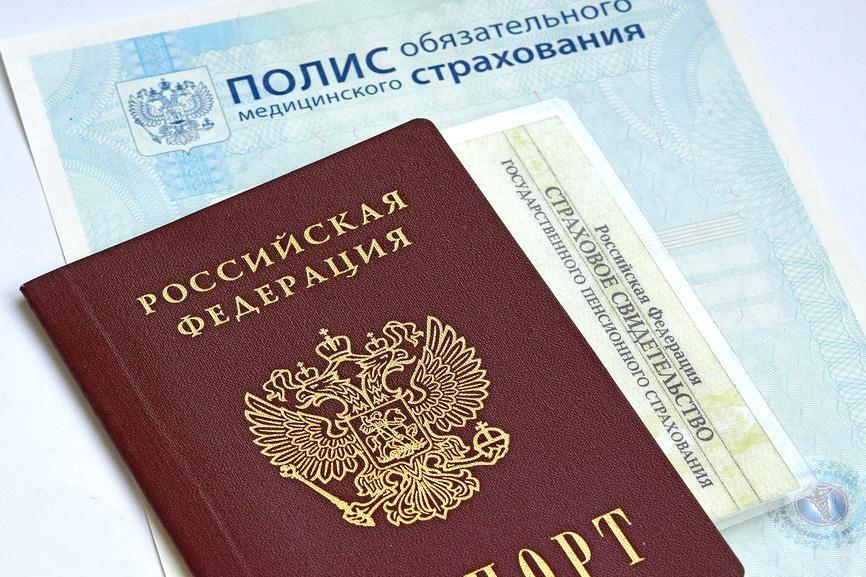 Документы для въезда в Белоруссию из РФ